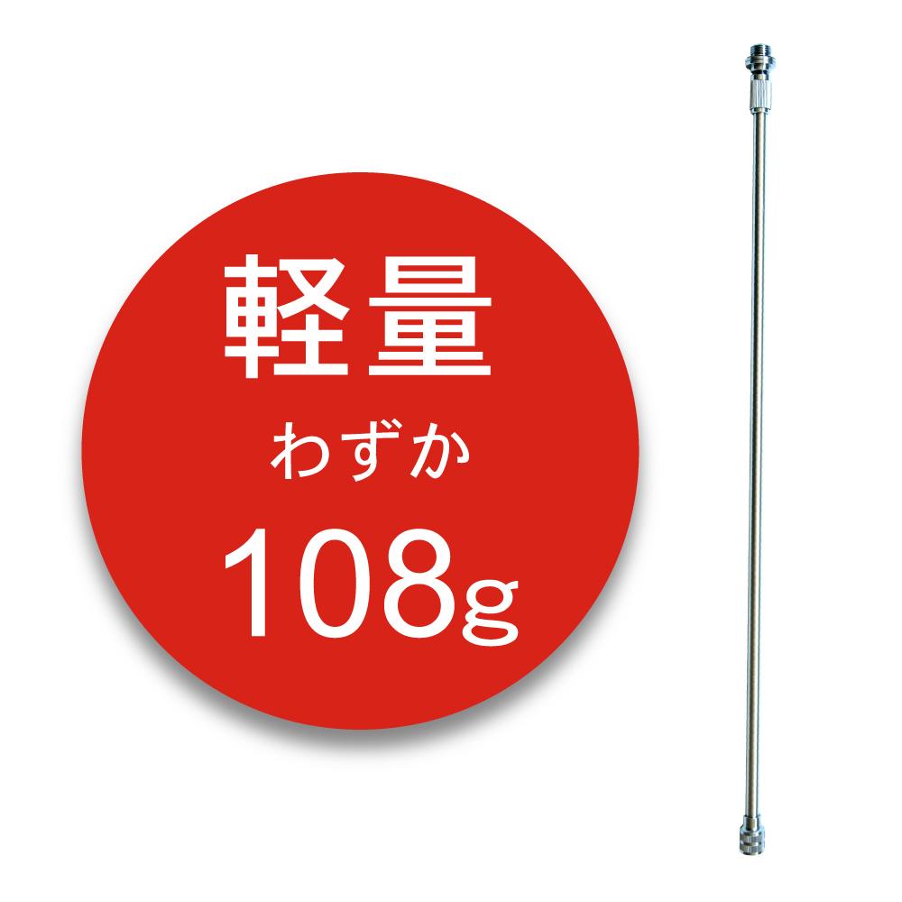 軽量 108g